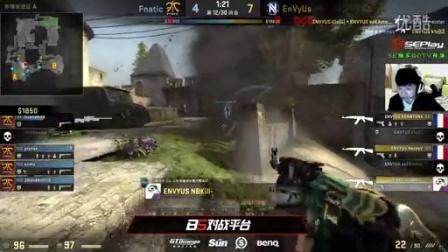 FNATIC VS ENVYAS map1