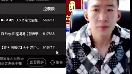20150928YY5237小白龙中午直播帮徒弟拉票被打IP