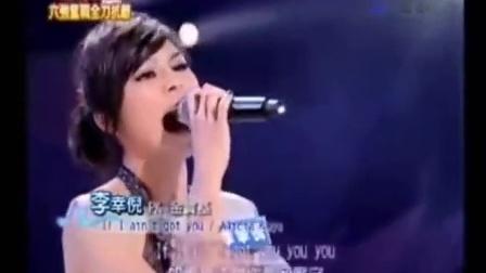 李幸倪 - If I Ain't Got You