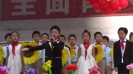 沈阳市南京一校长白岛校区三年五班教师节升旗仪式及表演爱师说