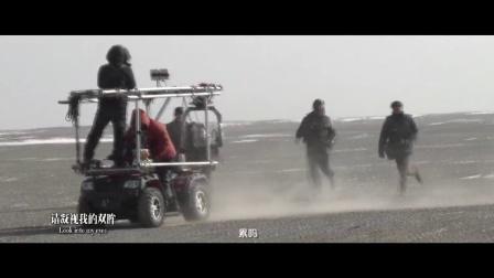电影《九层妖塔》主题曲MV《恶魔》