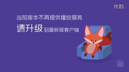 (古诗词曲08)登幽州台歌(唐·陈子昂)