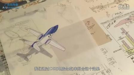 """【独角兽中字】本田创意广告""""纸""""幕后制作故事 Honda-The Making of """"Paper"""""""