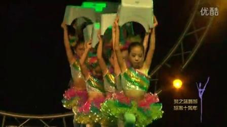 仙桃市舞蹈培训:2015涓之蓝舞蹈艺术中心感恩十周年舞蹈专场汇报《晒太阳》
