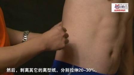 MDS美迪邦运动防护肌能贴之游泳背腹肌群疼痛减缓篇