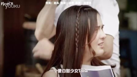 [FirstCS][一吻定情][预告3][泰语中字][高清HD]