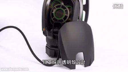 雷蛇Razer Tiamat 7.1 环绕音效耳机