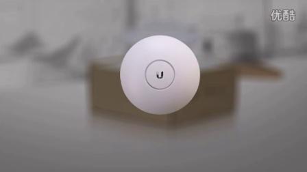 UBNT UniFi AC LR(长距型) 开箱视频