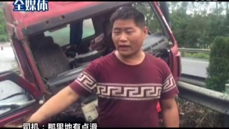 温州高速一货车出事故,31吨大米遭十几人哄抢