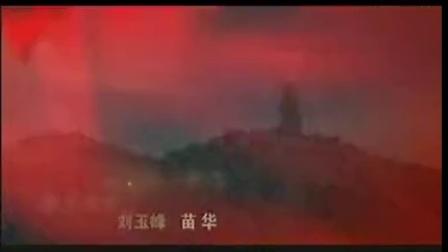 """""""保卫延安""""片头曲欣尝(西安分站访圣地延安)"""