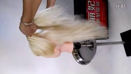陆丽妃最新做的扎发编发造型教程