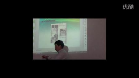 姚君弘-徒手整形美容课程视频 (3)