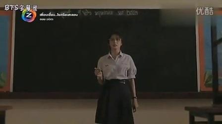 青春校园恐怖偶像剧《鬼校亡友》第01集