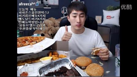 【微博@学姐宿舍】大邱方言哥MBRO吃播-汉堡8个+披萨2个+布朗尼1盒