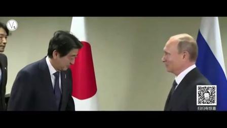 安倍与普京会谈迟到 一路小跑去握手