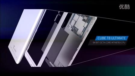 酷比魔方T8旗舰版,64位8核双4G全高清IPS屏2G英语