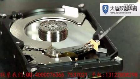 上海黄浦区打浦桥街道格式化后的硬盘如何恢复数据-天盾数据恢复中心
