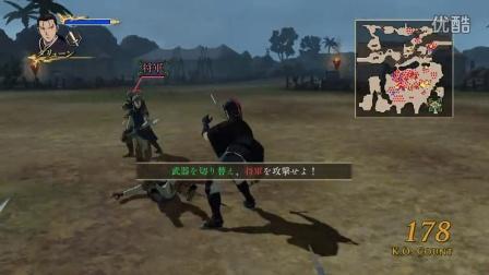 【试玩】PS3-亚尔斯兰战记无双 体验版