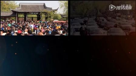 蜀冈中西峰生态修复工程 蓝光(1080P)