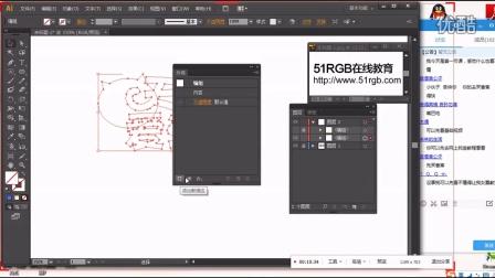 【2015..6.8】Photoshop,illustrator,A视频教程 UI-游戏界面 下2