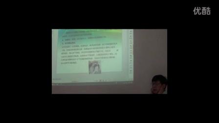 姚君弘-徒手整形美容课程讲解视频