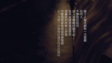 黑暗的左手(二) 20151002