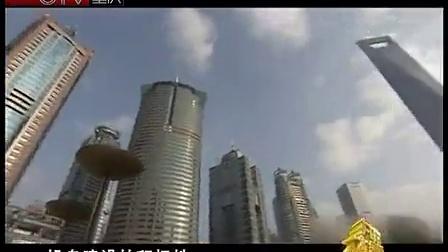 《共富大家谈》 20120109 贫富差距是当前中国的突出矛盾_标清