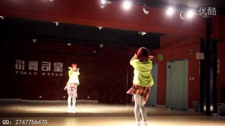 郑州爵士舞视频 《shake it》 教学展示 皇后舞蹈JAZZ导师自编舞