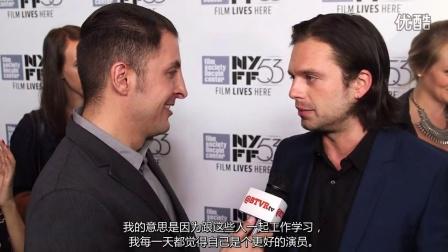 Sebastian Stan at 'The Martian' NYFF Special Scre