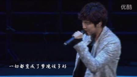 [MyYunho]Bigeast Fanclub Event 2013 The MissionII - 羁绊之舟(重制版)
