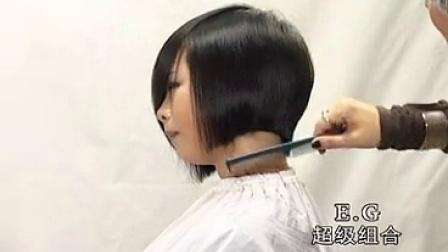 短发剪发视频 沙宣美发课程 沙宣发型_标清