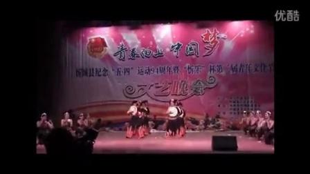 彝族舞蹈 激情怒放的青春