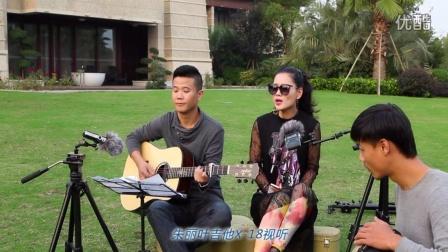 《新唱黄梅戏》朱丽叶指弹吉他弹唱吉他独奏吉他教学吉他自学入门教程尤克里里