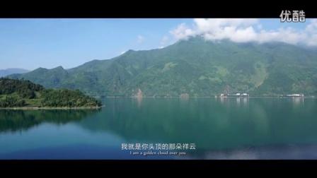 马湖(四川雷波)—音乐风光宣传片_超清