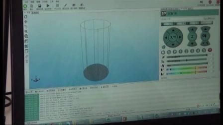 KEUNLO-MIKE1(科乐)3D打印机安装视频教程-- 整机调试(9)--DIY