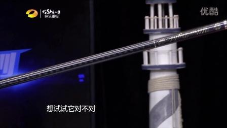 尚艺东美2015新品《幻影速攻》黑坑竿评测