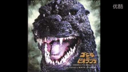 Theme(s) of the Week #16 - 60 Years of Godzilla's Themes (From Every Film)