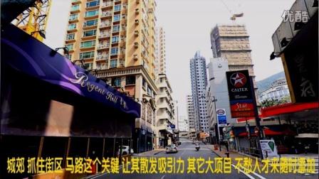 香港岛湾仔区(20) 20151002