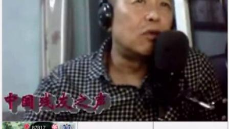 9月26日中国残友之声(新闻回顾)