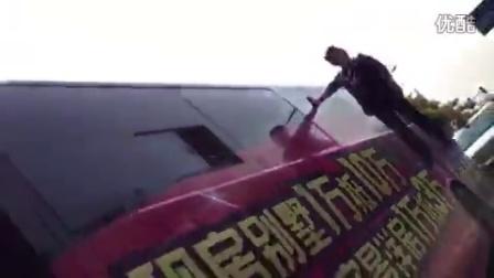 幻术师 付艺孝 全国巴士悬浮巡演-河北邢台站
