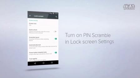 Cyanogen Bytes - PIN Scramble