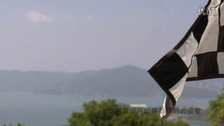 亚太业余锦标赛首次落户香港清水湾