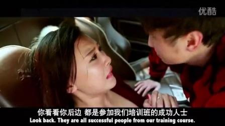 富二代大白天校园车震 郑云工作室搞笑微电影超清