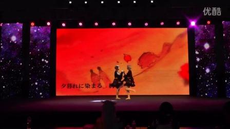 绍兴水城动漫节官方节目视频录像:油炸毛灿 雨梦楼