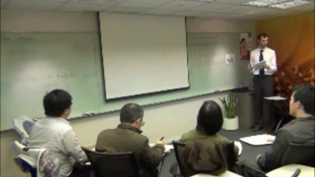 Conveying Lexical Meaning Video 1