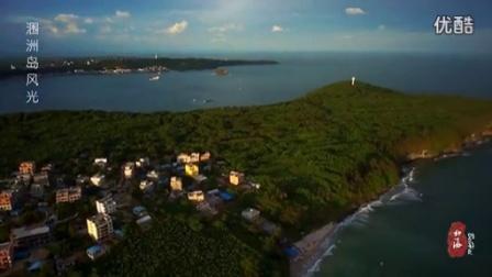 广西美在北海 银滩旅游视频 风光视频17分钟版  舌尖上的中国-北海_高清