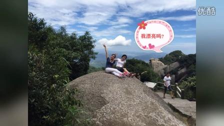 福鼎太姥山游记-我们的旅途-2015年9月3日