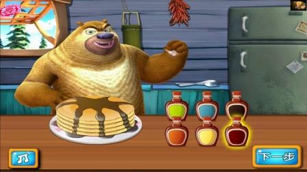 熊出没之冬日乐翻天 熊大 熊二为翠花 准备情人节送生日蛋糕