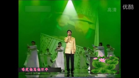 电视剧《宰相刘罗锅》主题曲《清官谣》演唱:师鹏(高清版)