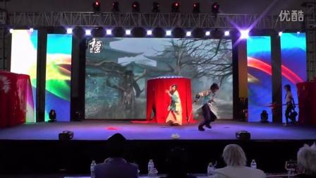 绍兴水城动漫节官方节目视频录像:秘密结社 古剑奇谭